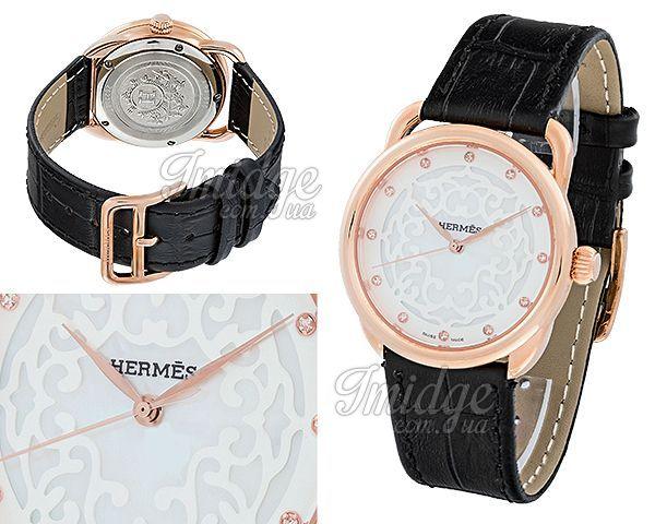 Копия часов Hermes  №N2102