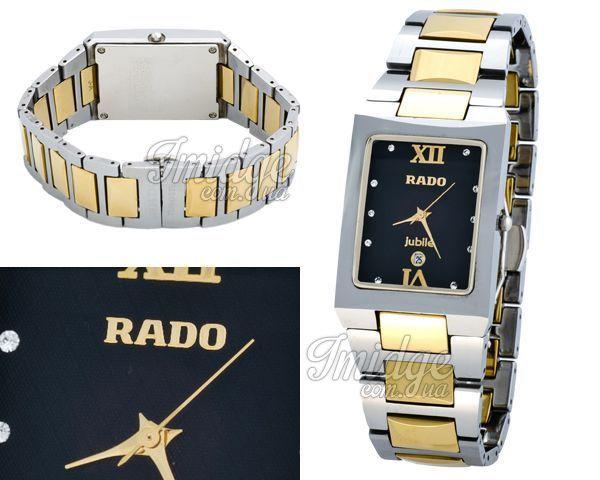 Унисекс часы Rado  №MX1098