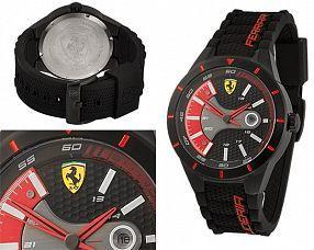 Мужские часы Ferrari  №N2576