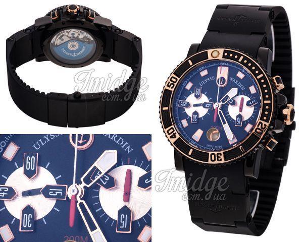 Мужские часы Ulysse Nardin  №MX2252