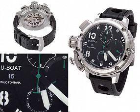 Копия часов U-BOAT  №MX3001