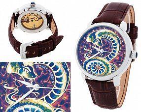 Мужские часы Ulysse Nardin  №N2266