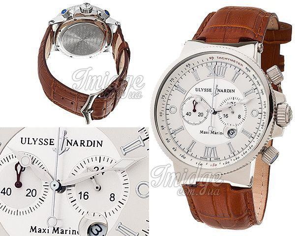 Мужские часы Ulysse Nardin  №MX1380