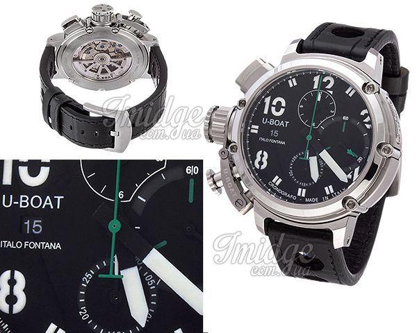 Мужские часы U-BOAT  №MX3001