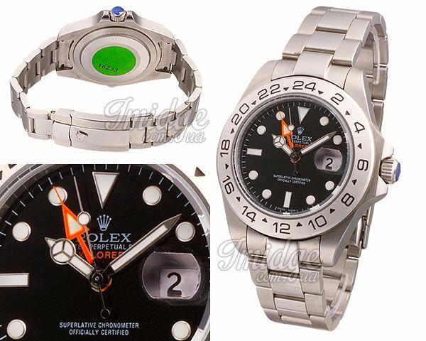 Мужские часы Rolex  №MX3064 (Референс оригинала 226570-0002)