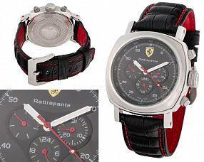 Копия часов Ferrari  №MX1965