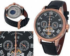 Мужские часы Chopard  №N0544