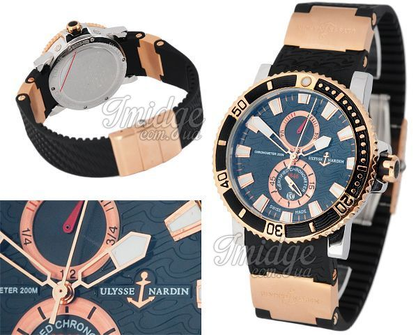 Мужские часы Ulysse Nardin  №M4604