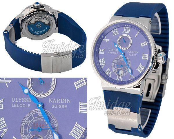 Мужские часы Ulysse Nardin  №M4621