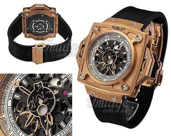 Мужские часы Hublot  №MX3304