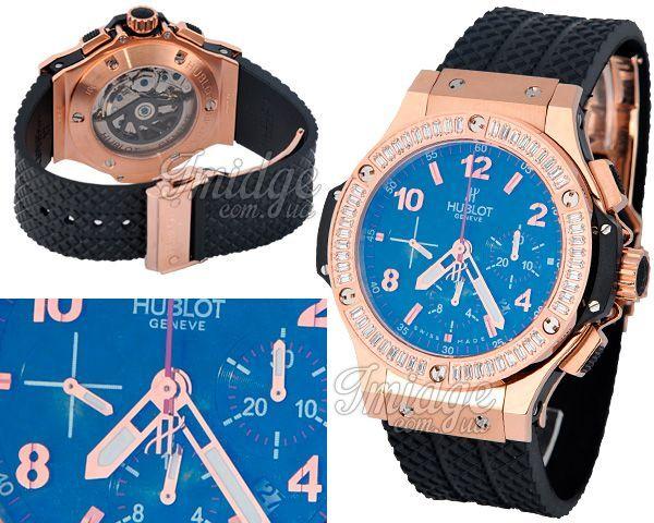 Унисекс часы Hublot  №N0322