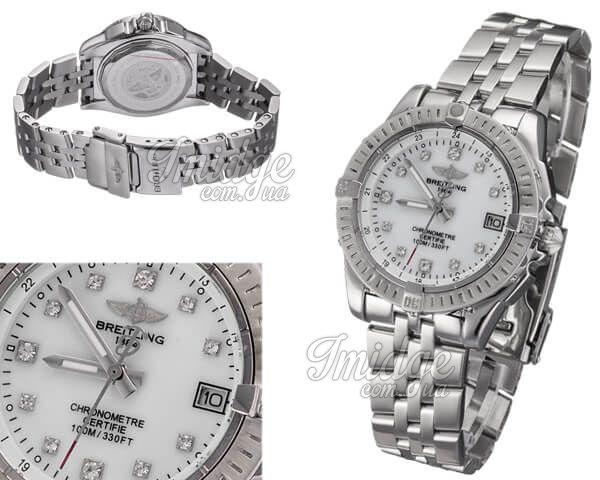 Женские часы Breitling  №MX3515