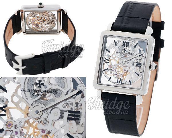 Унисекс часы Vacheron Constantin  №MX2658