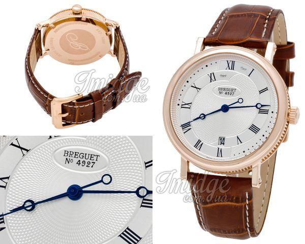 Мужские часы Breguet  №M3605-2