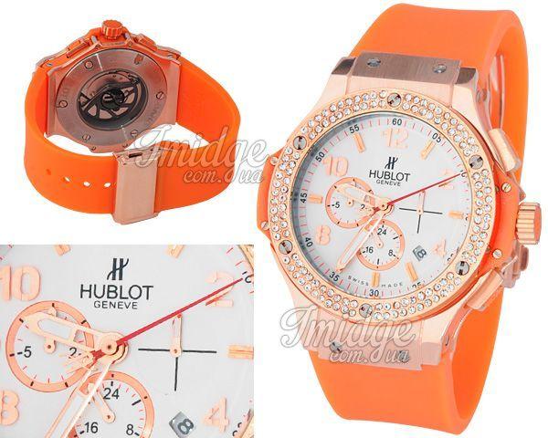 Женские часы Hublot  №MX0653
