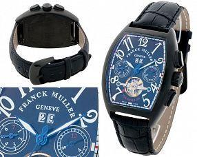 Копия часов Franck Muller  №MX2549