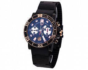 Мужские часы Ulysse Nardin Модель №MX2252