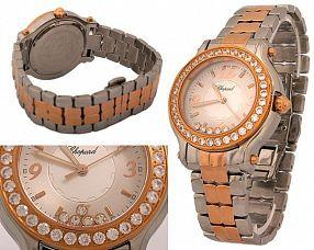 Женские часы Chopard  №MX0189