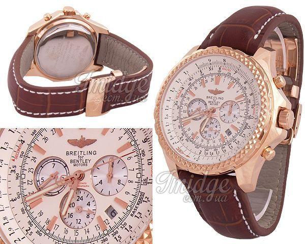 Мужские часы Breitling  №MX0221