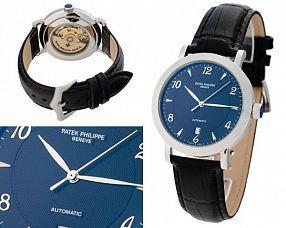 Мужские часы Patek Philippe  №MX1876