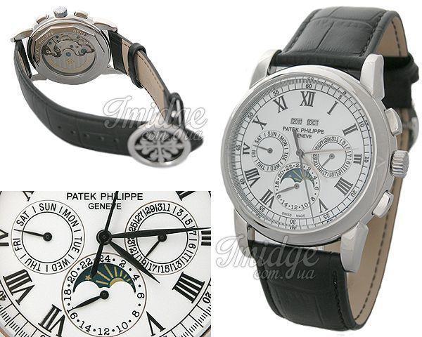 Копия часов Patek Philippe  №N0213