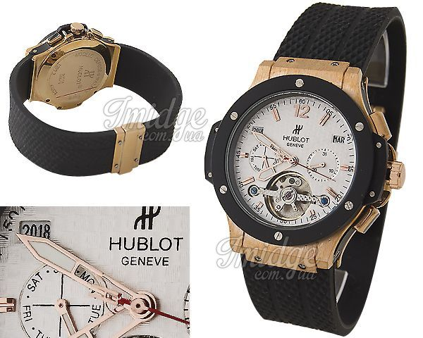 Мужские часы Hublot  №S0086