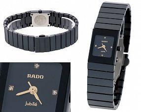 Женские часы Rado  №MX2676