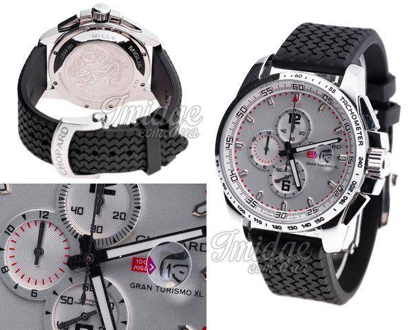 Мужские часы Chopard  №MX1134