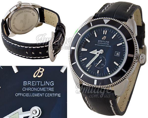 Мужские часы Breitling  №SB1