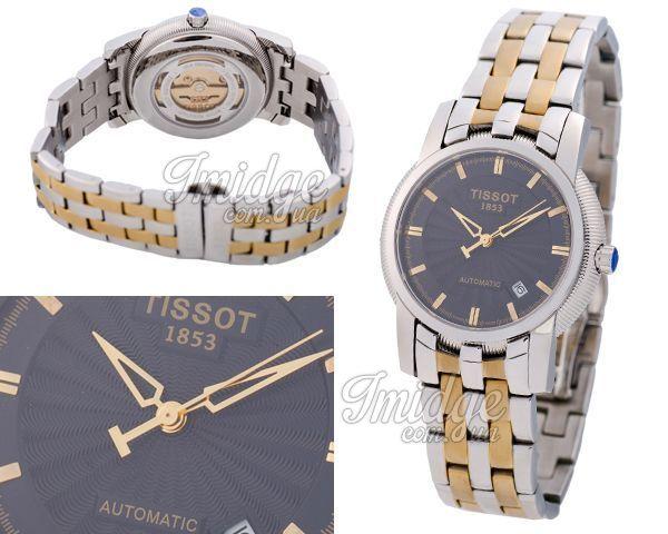 Копия часов Tissot  №MX1839