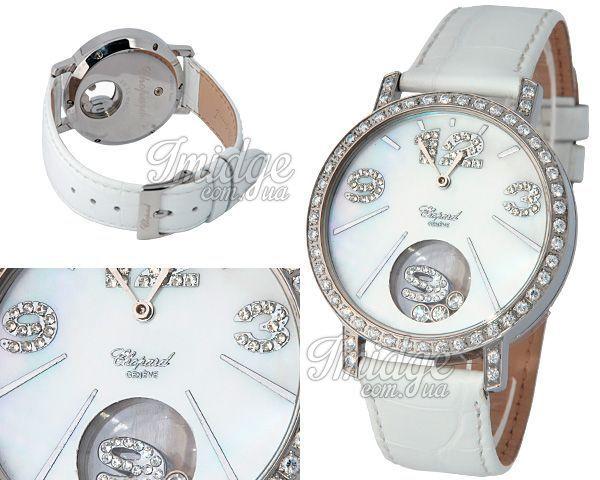 Женские часы Chopard  №M3016