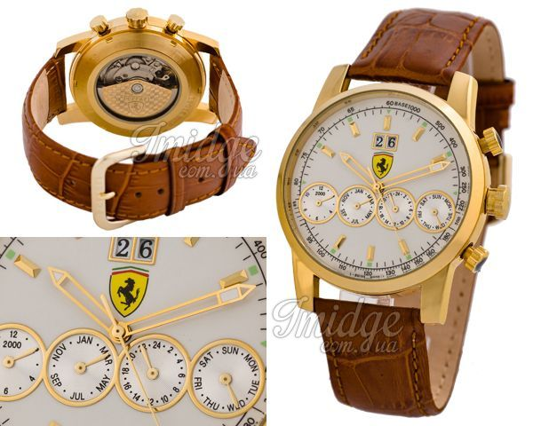 Мужские часы Ferrari  №MX1311