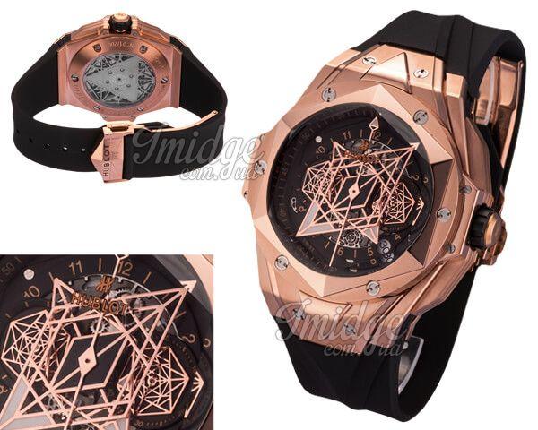 Мужские часы Hublot  №MX3473