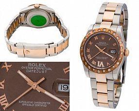 Копия часов Rolex  №MX1212