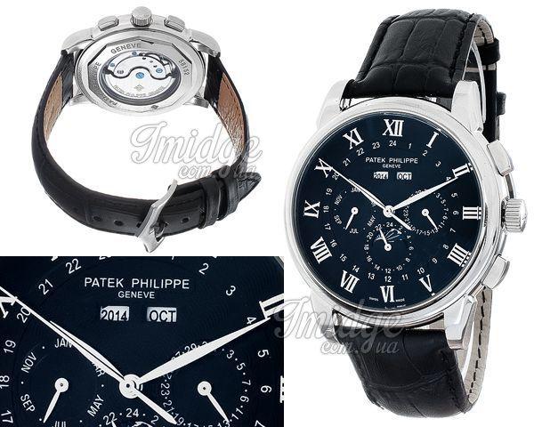 Мужские часы Patek Philippe  №MX1257