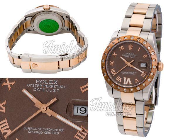 Женские часы Rolex  №MX1212