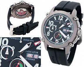 Мужские часы Porsche Design  №MX2777