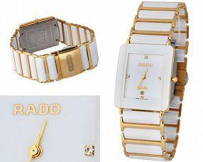 Женские часы Rado  №M2687