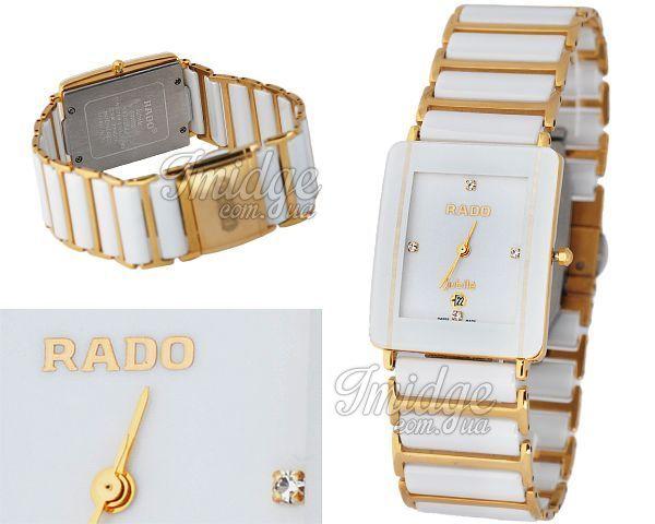 Копия часов Rado  №M2687