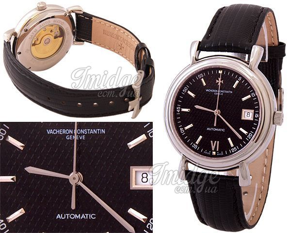 Мужские часы Vacheron Constantin  №MX0838