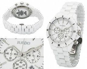 Копия часов Rado  №MX2037