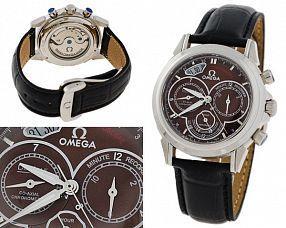 Копия часов Omega  №MX0998