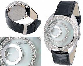 Женские часы Chopard  №M1704