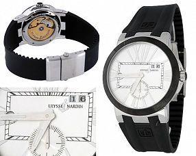 Мужские часы Ulysse Nardin  №MX0270