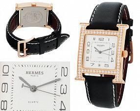 Копия часов Hermes  №N1646