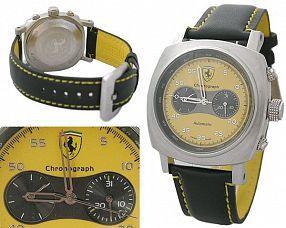 Копия часов Ferrari  №N0287