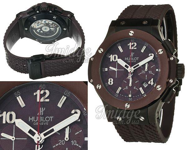 Мужские часы Hublot  №M4449