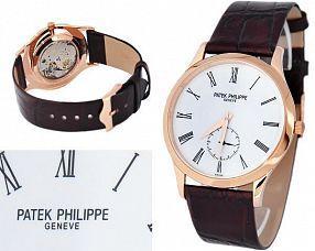 Копия часов Patek Philippe  №MX0029