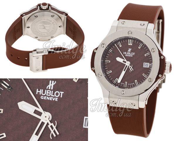 Женские часы Hublot  №M4706-1