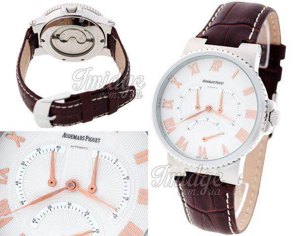 Мужские часы Audemars Piguet  №MX2666